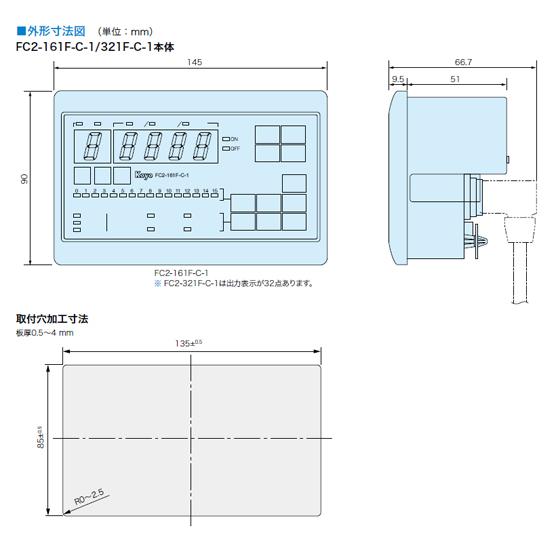 日本光洋Koyo可编程凸轮FC2-81F-C-1-日本光洋Koyo-