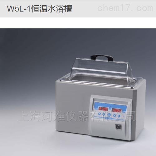 W5L-1恒温水浴槽-恒温水油浴槽